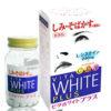 NEOVITA WHITE C-plus